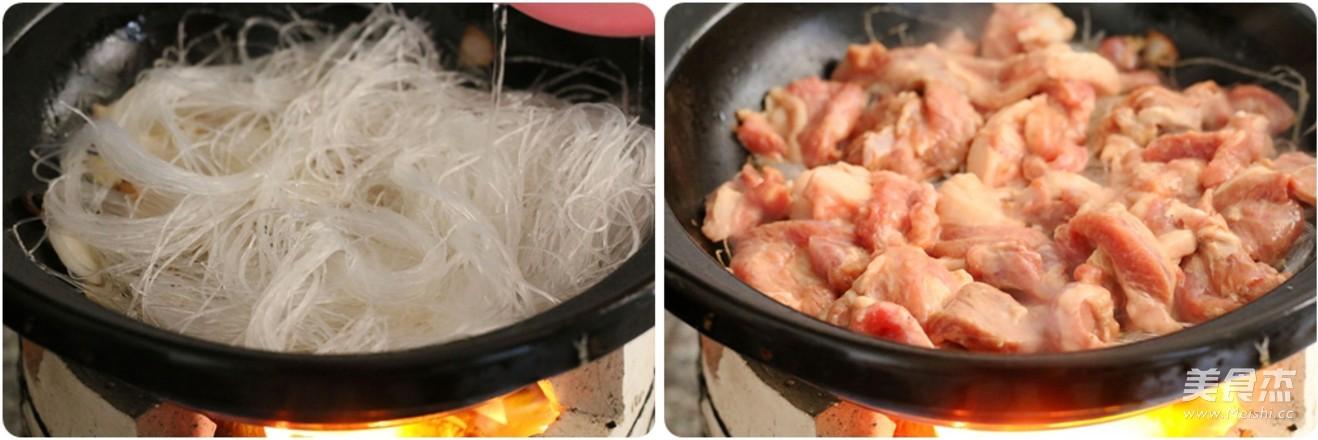 砂锅羊肉粉丝煲怎么做