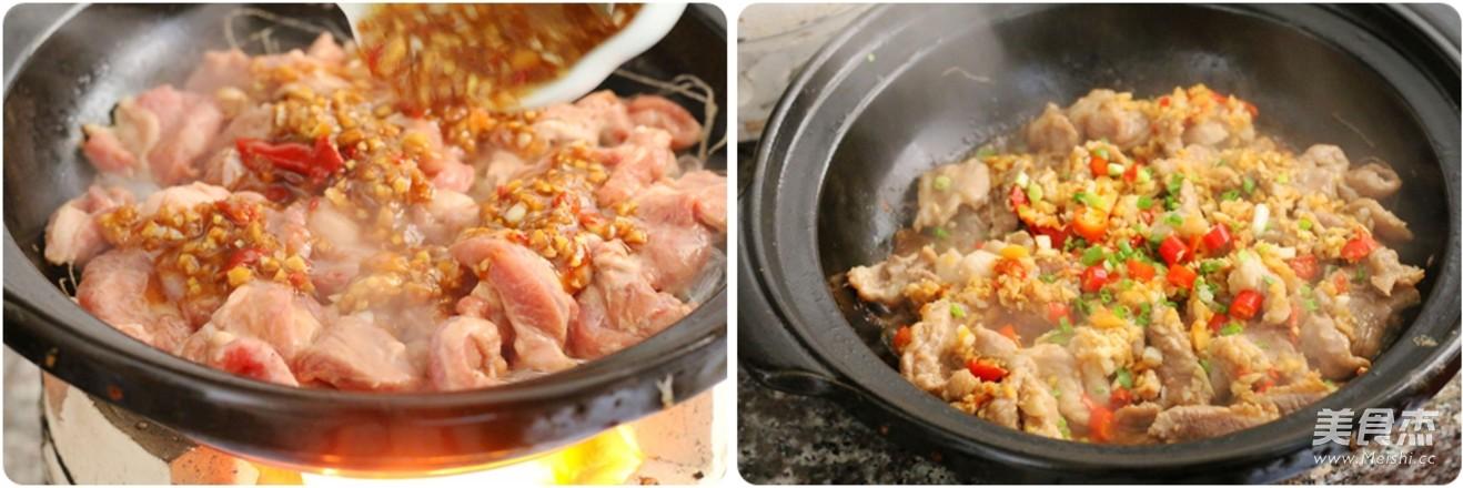 砂锅羊肉粉丝煲怎么炒