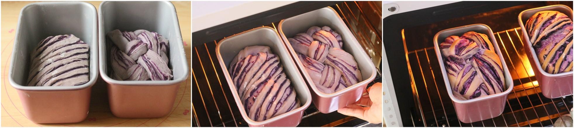 紫薯吐司怎么炒