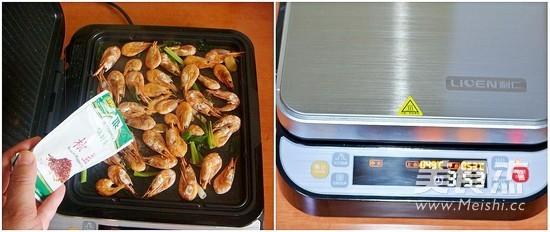 香酥椒盐北极虾的简单做法