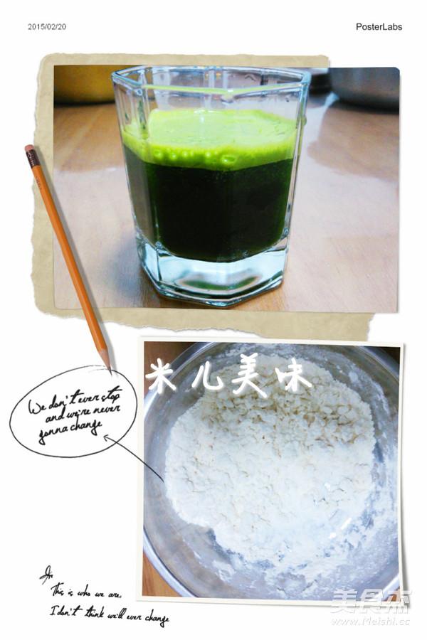 五色五味饺子的家常做法