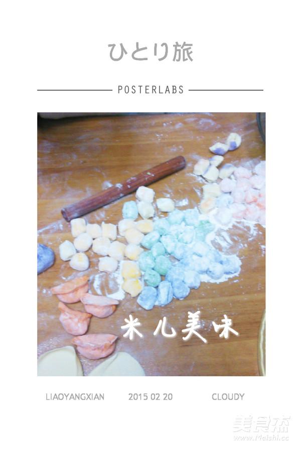 五色五味饺子怎么做