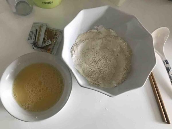 全麦红豆坚果红薯面包卷的步骤