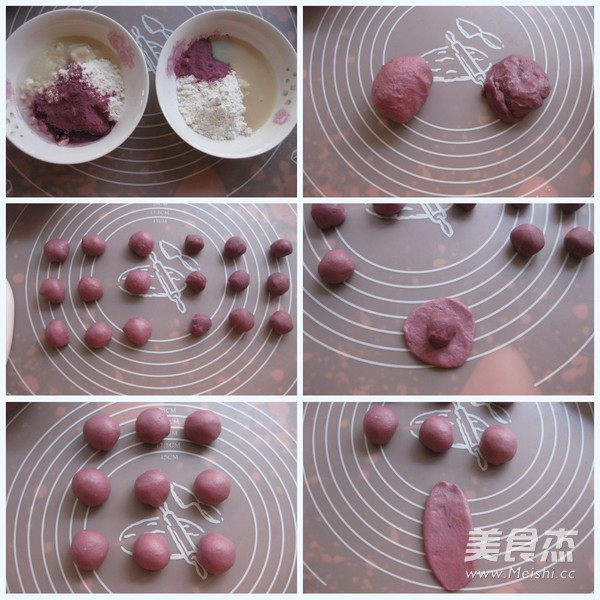 紫薯酥饼的做法大全
