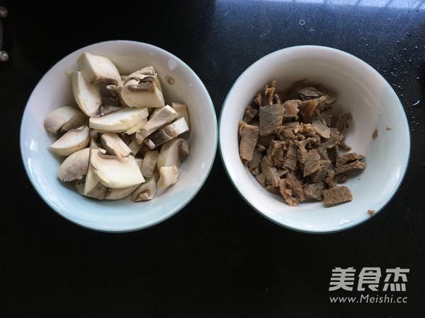 蘑菇牛肉拌饭的做法大全