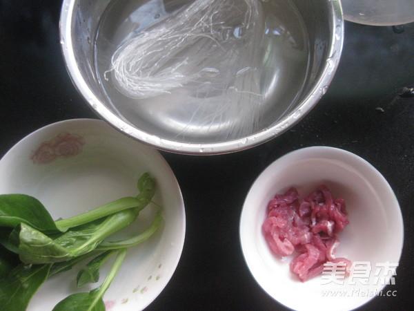 猪肉粉丝煲的做法大全