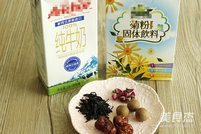 英式玫瑰奶茶的做法大全