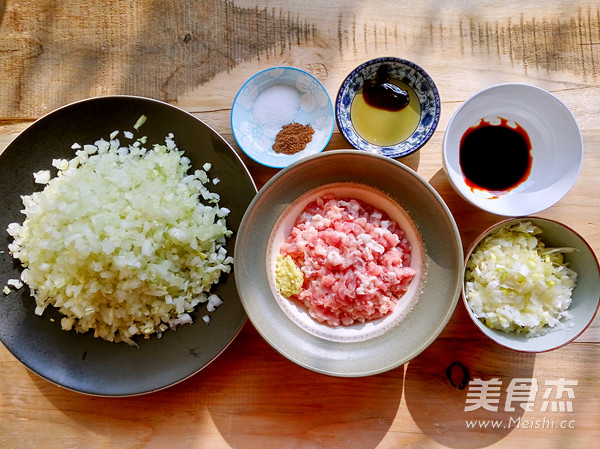 猪肉白菜饺子的做法图解