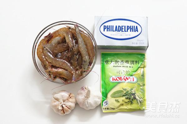 奶酪烤香草蒜虾的做法大全