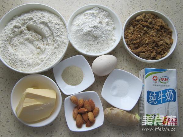 红糖姜汁面包的做法大全