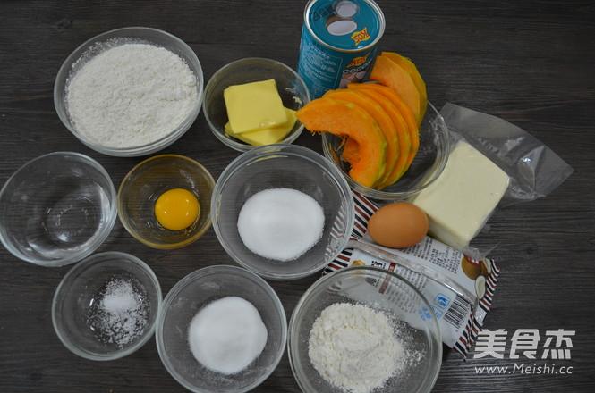 椰香南瓜奶酪派的做法大全