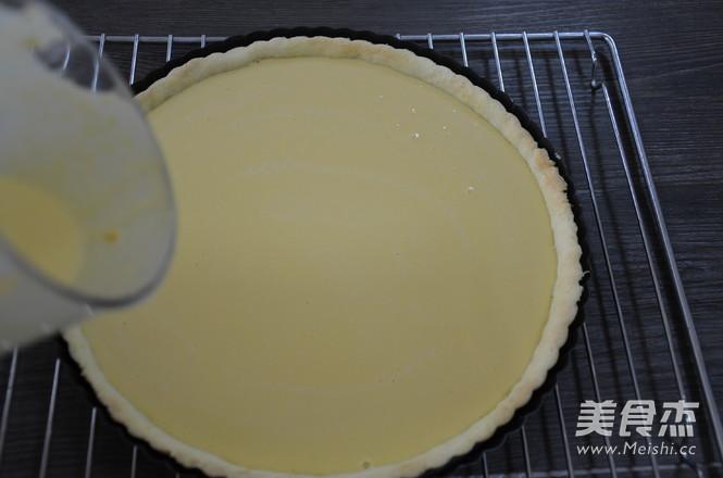 椰香南瓜奶酪派怎样煮