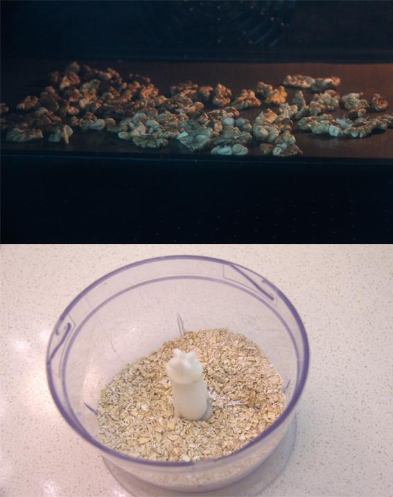燕麦核桃软欧包的做法图解