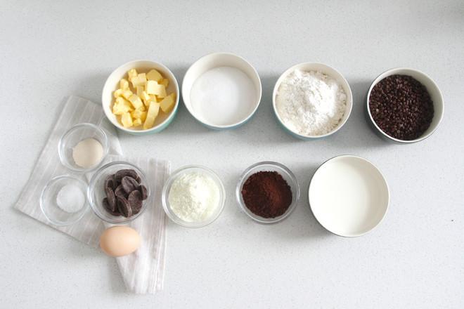 用卡士烤箱960M烤的巧克力甜面包的做法大全