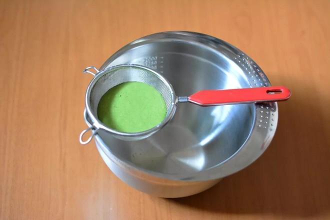 抹茶芒果盒子蛋糕的家常做法