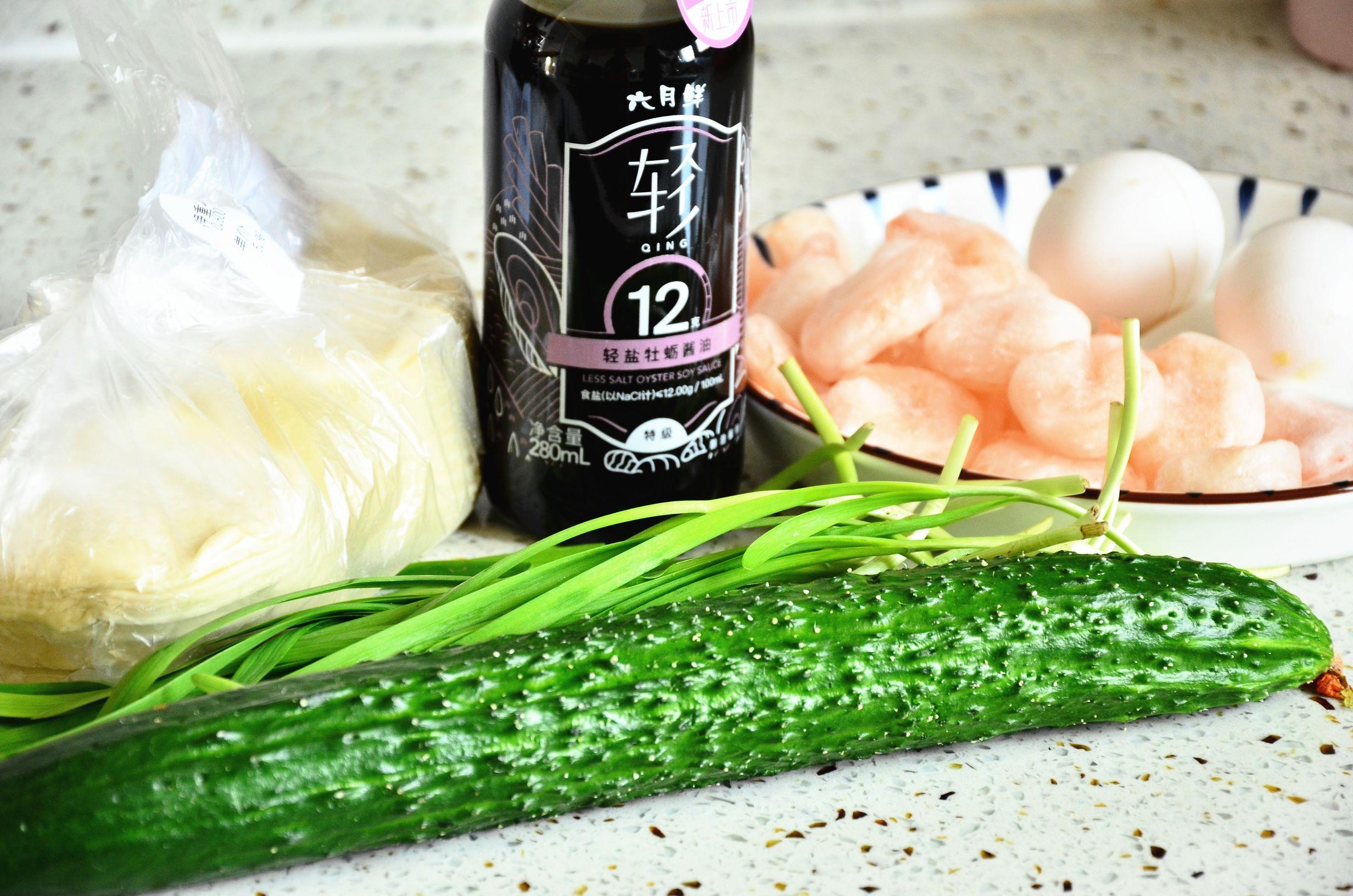 #冬至大如年#鲜美无比的黄瓜虾仁水饺的做法大全