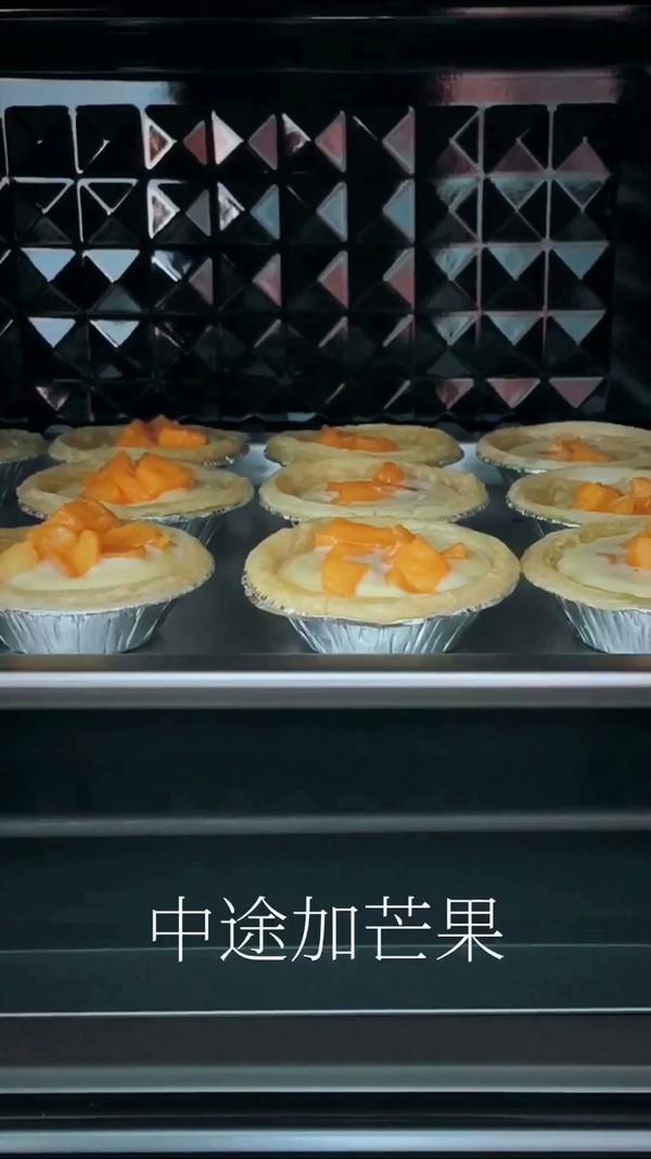 美味芒果蛋挞的简单做法