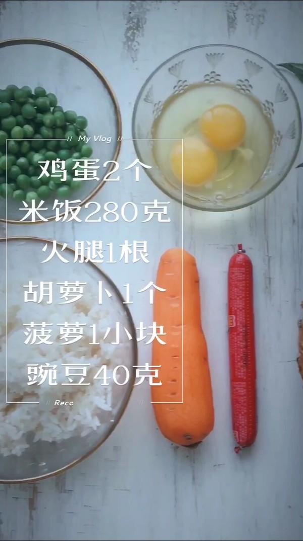 五彩菠萝炒饭的做法大全
