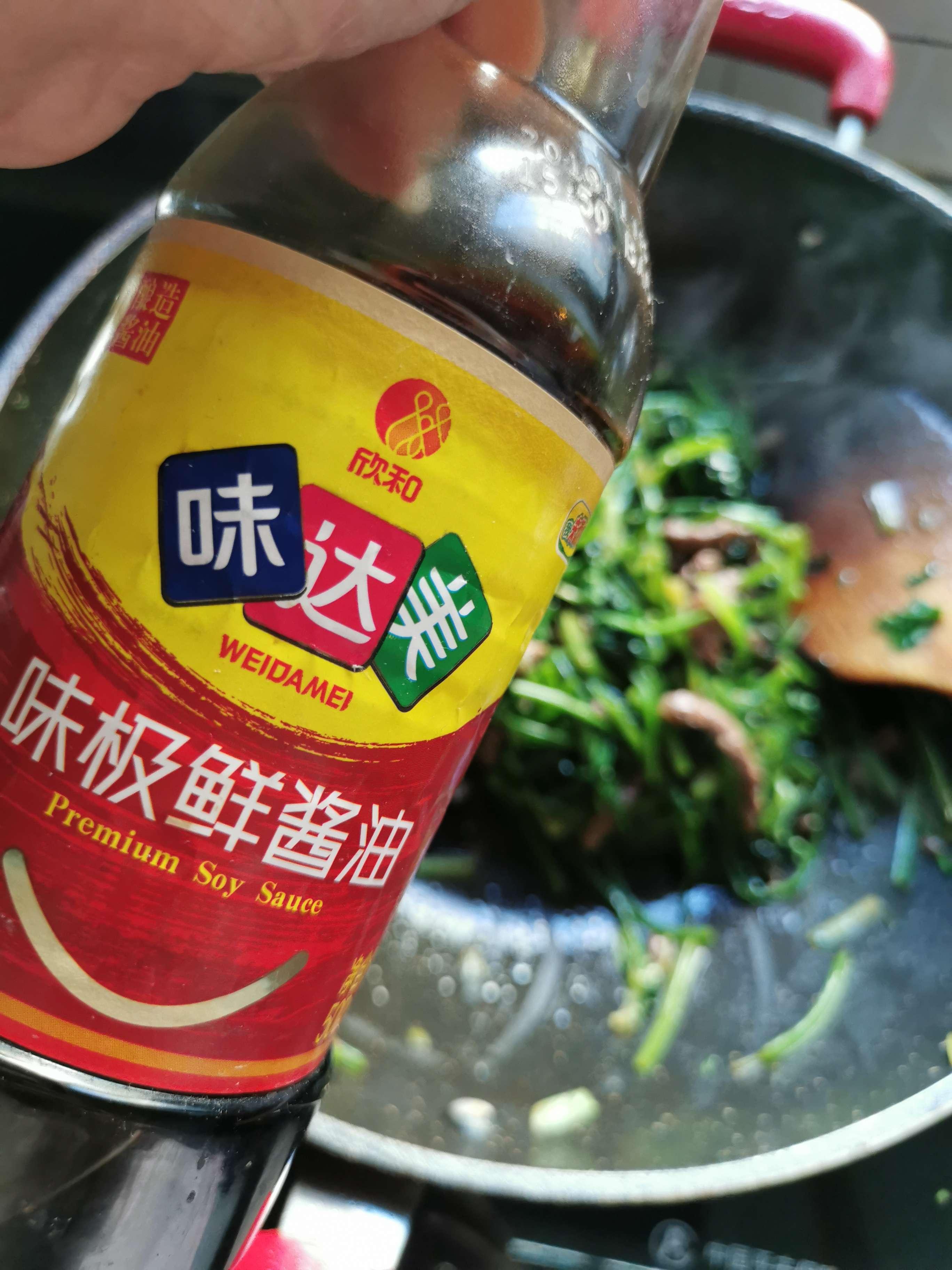香菜炒牛肉怎么做