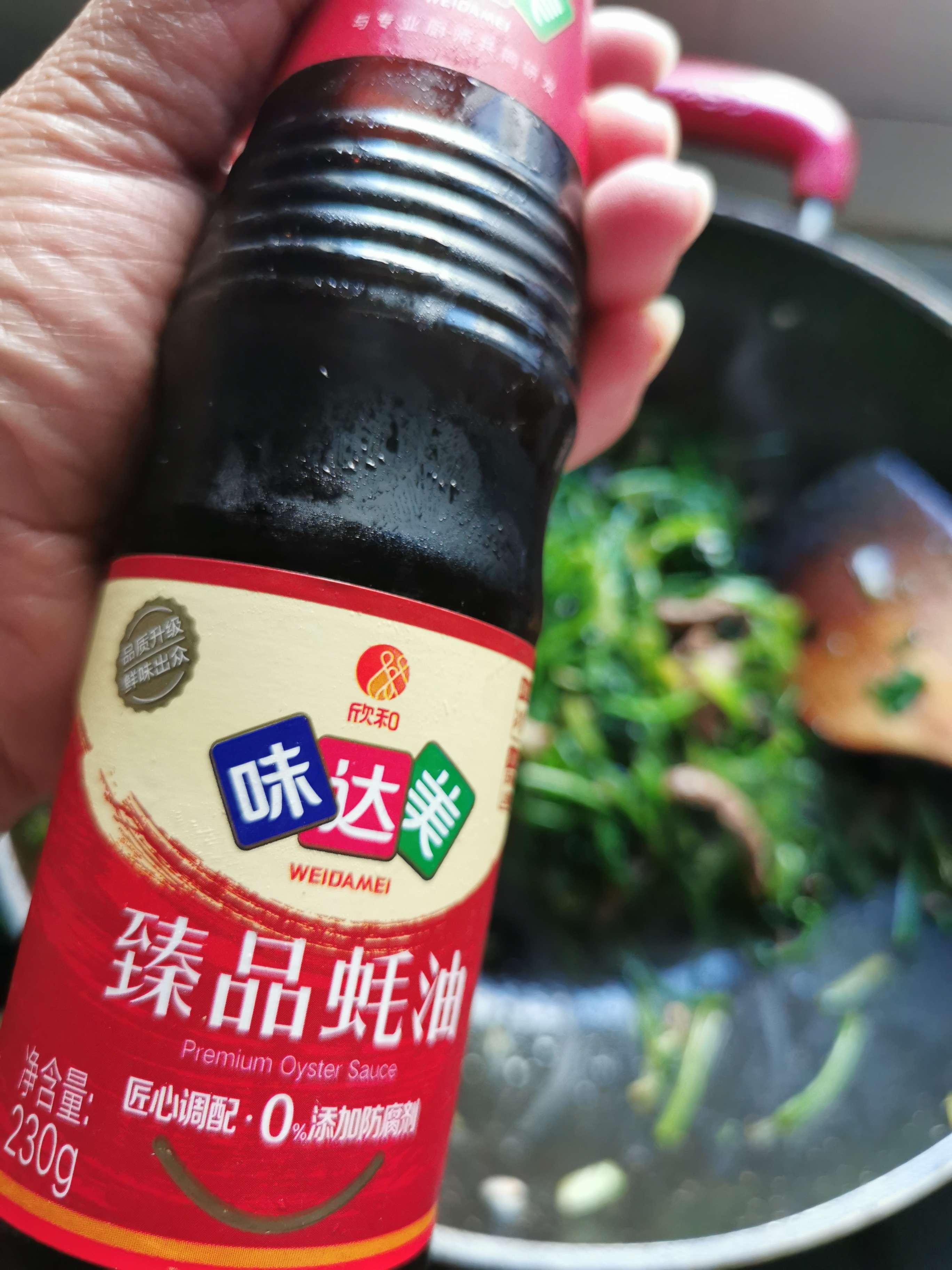 香菜炒牛肉怎么炒