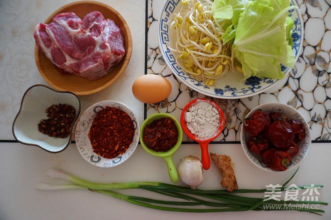 水煮肉片的做法大全