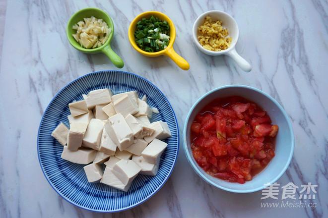 西红柿豆腐的做法图解