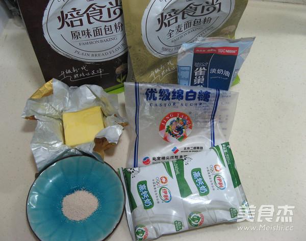 椰蓉全麦面包的做法大全