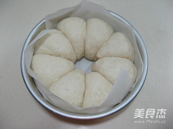 椰蓉全麦面包怎样做