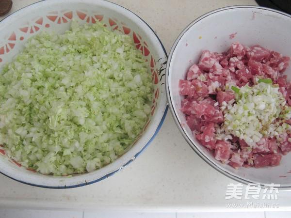 花式蒸饺之胡萝卜汁蒸饺怎么煸