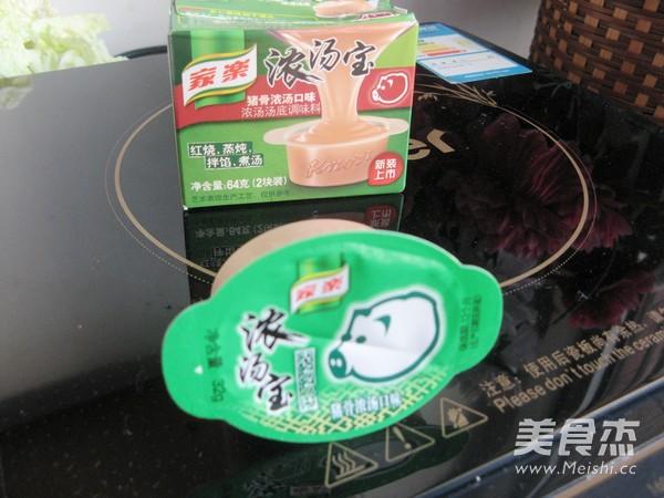 猪骨菌菇火锅怎么吃