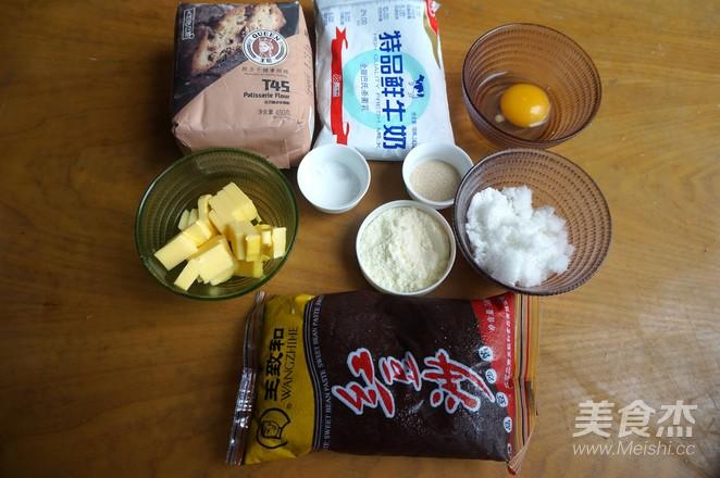红豆沙吐司的做法大全