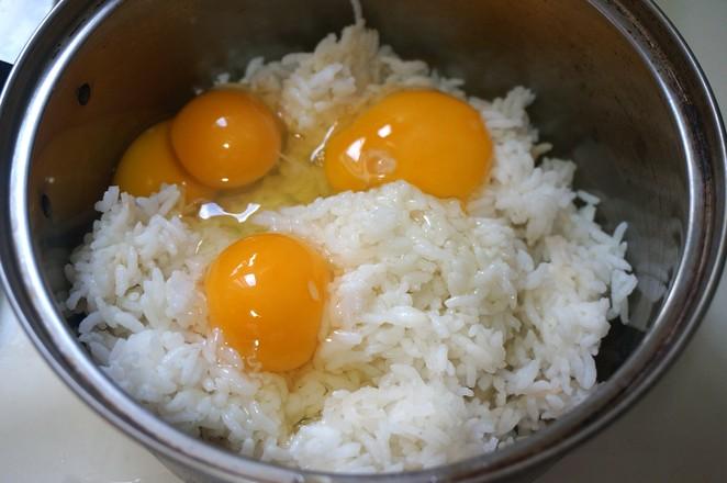 鸡蛋米饭煎饼的做法图解