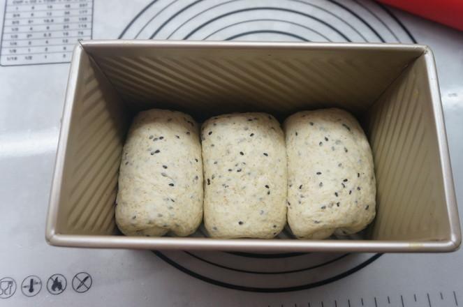 全麦黑芝麻面包怎样煮