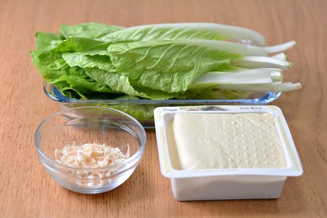 青菜豆腐虾皮汤的做法大全