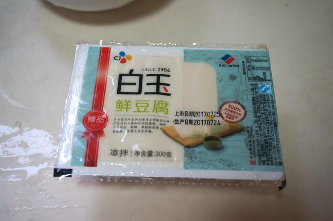 肉末凉拌嫩豆腐的做法大全