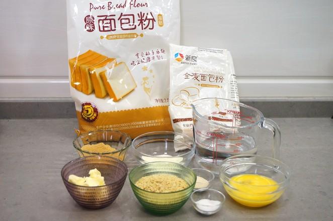 小麦胚芽全麦面包的做法大全