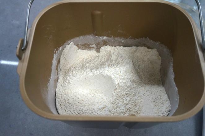 小麦胚芽全麦面包的做法图解