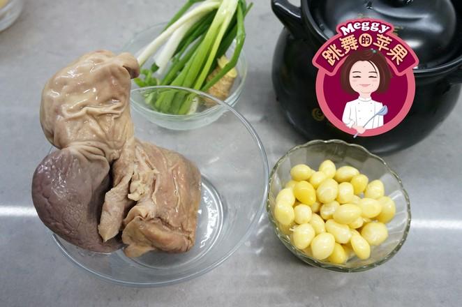 猪肚白果汤的做法大全