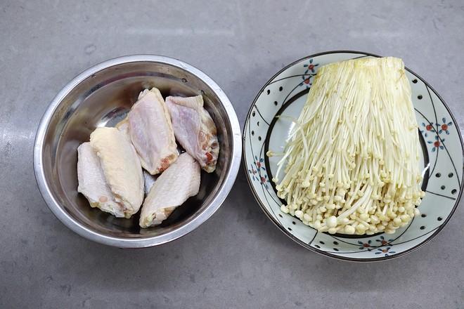 蒸鸡翅金针菇的步骤