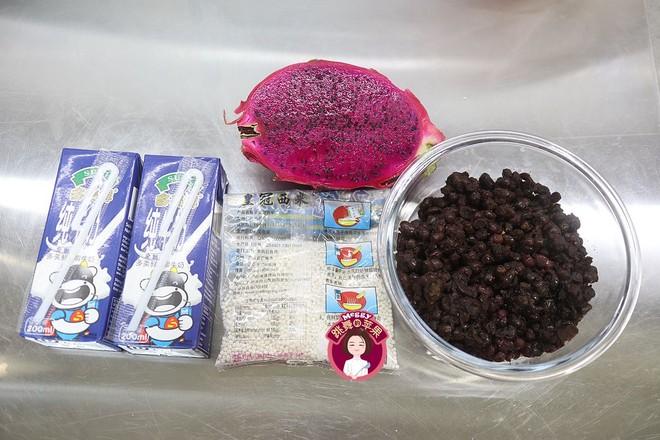 火龙果红豆西米露的做法大全