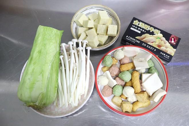 金汤白菜豆腐鱼丸的做法大全