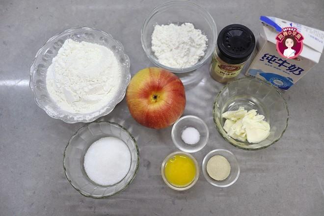 免揉苹果肉桂面包的做法大全