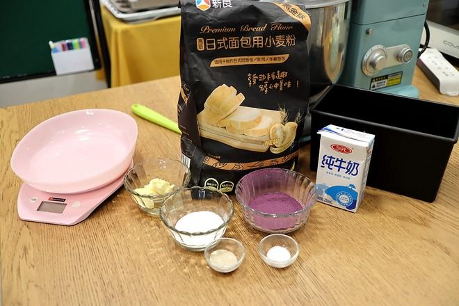 低糖紫薯吐司的做法大全