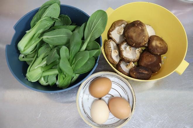 鸡蛋香菇油菜饺子的做法图解
