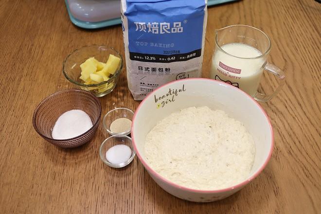 抹茶麻糬肉松豆沙吐司的做法大全