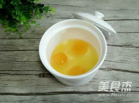 虾仁鸡蛋羹的做法图解