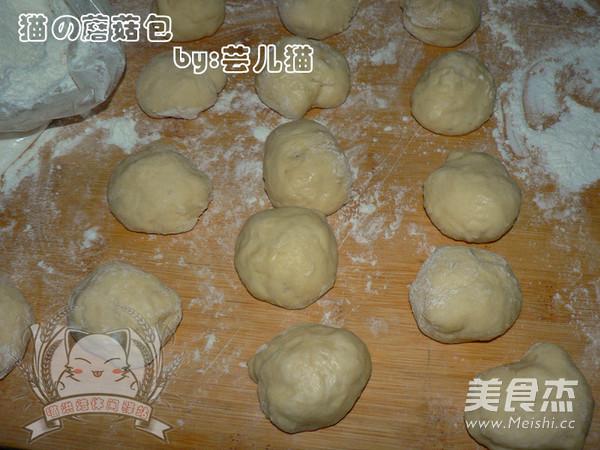 小蘑菇餐包的步骤