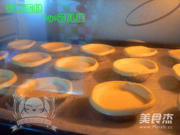 葡式蛋挞的步骤