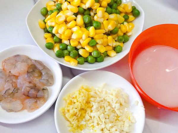 玉米豌豆炒虾仁的简单做法