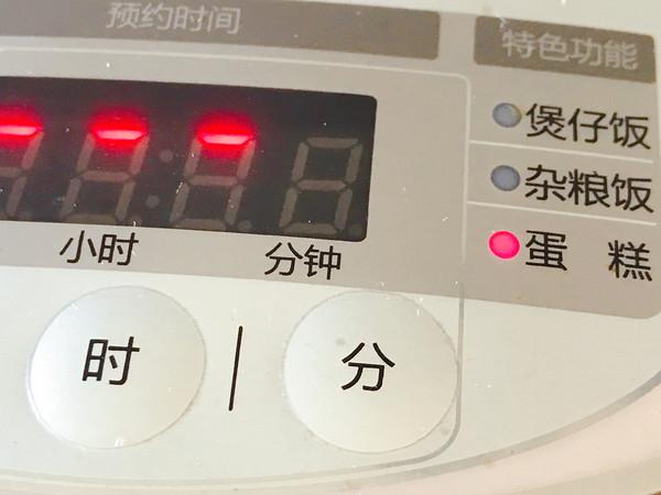 电饭锅蒸蛋糕怎么煮